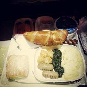 petit déjeuner avion