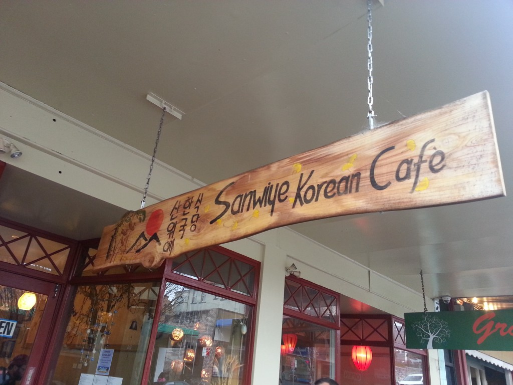 5-samwiye korean cafe